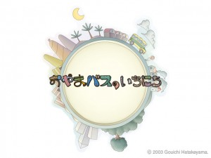 2003_10_oyama01